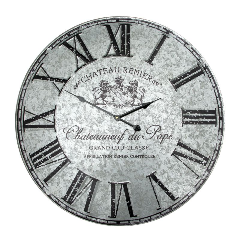 Metal Wall Clock 58cm